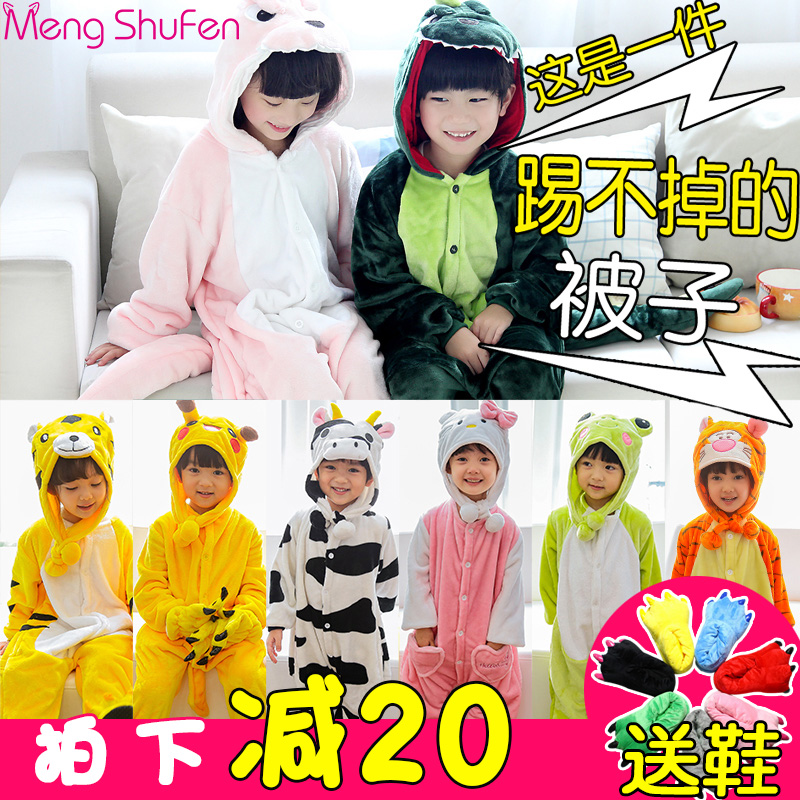 Dream Shu Fun 01600
