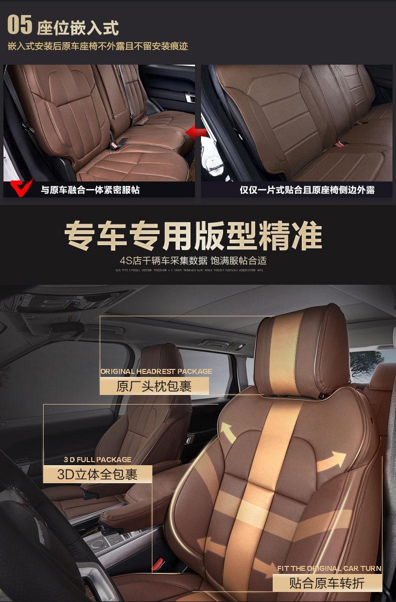 汽车全包座垫奔驰C200LE200E300LGLC26重庆永川瑞虎3上牌多少钱图片