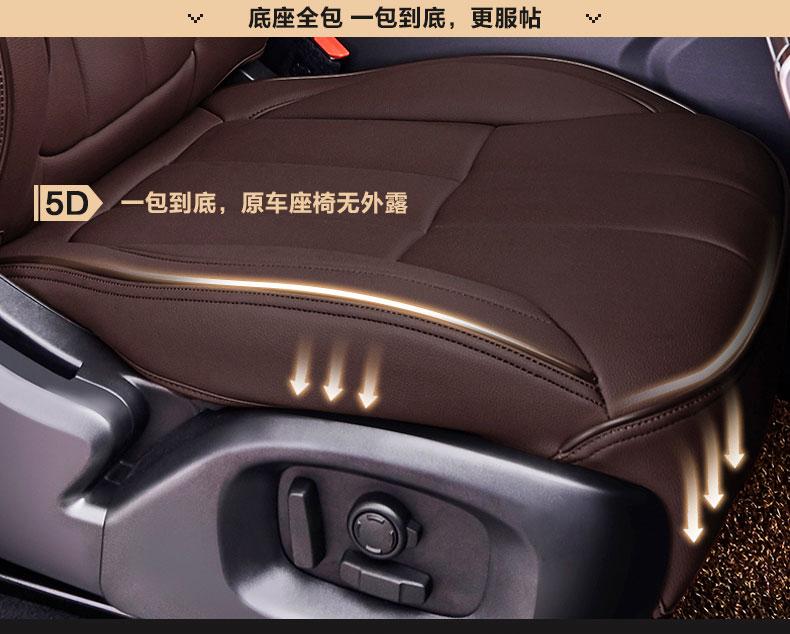 名爵全包座垫奔驰C200LE200E300LGLC26汽车mg5汽车发动机图片