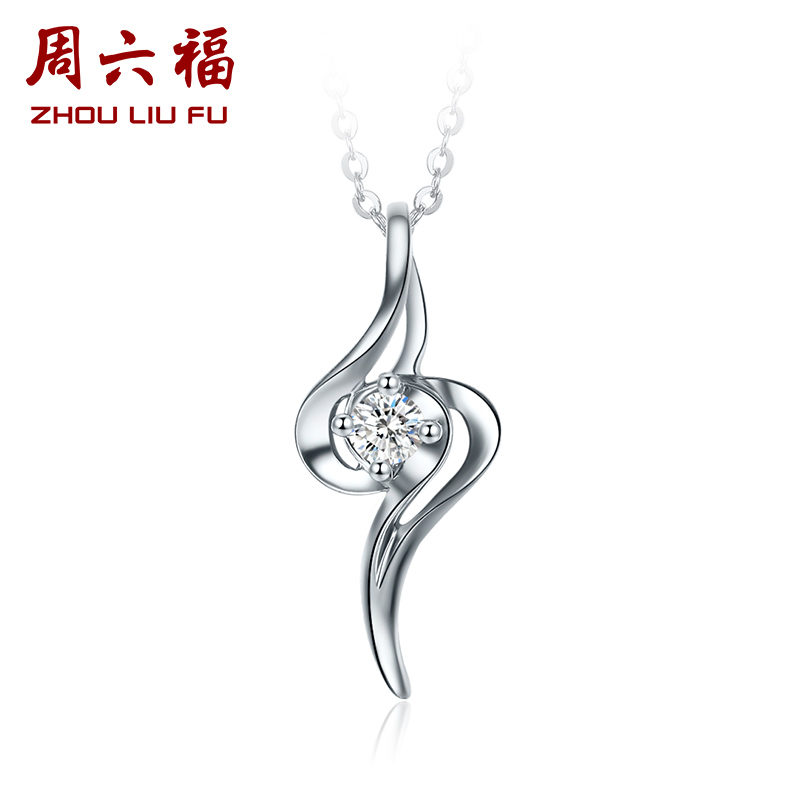 周六福 珠宝18K金钻石吊坠女锁骨链钻石项坠 璀璨KGDB041256