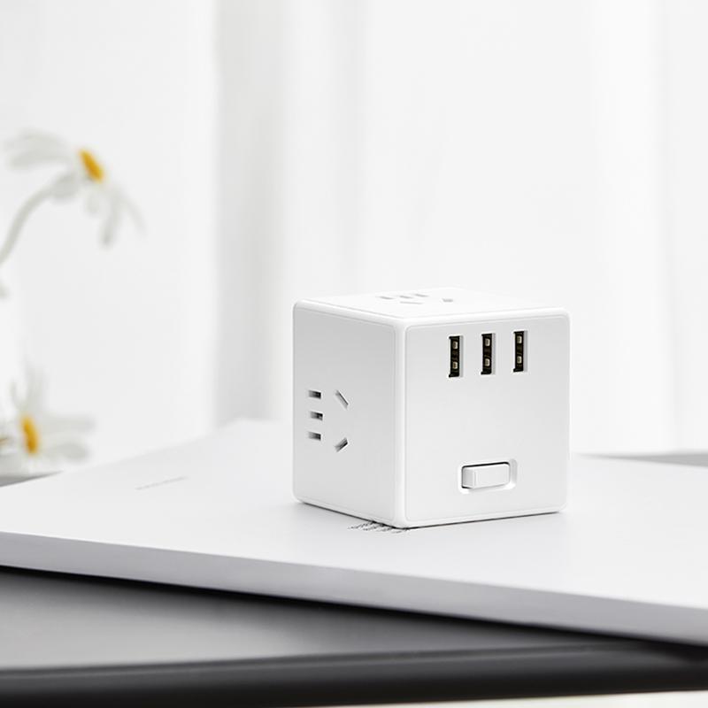 米家插座usb插座充电魔方插排插线板接线板多功能家用电源转换器
