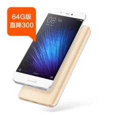 Мобильный телефон Xiaomi 300 4g