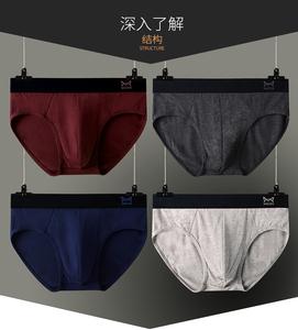 猫人男内裤莫代尔三角内裤 男士纯色低腰性感u凸囊袋三角裤丁字裤