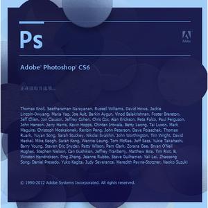 PS教程淘宝美工平面设计入门自学课 photoshop软件零基础视频大全