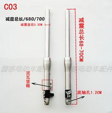 Передняя вилка/амортизатор для электромобиля Jin Peng