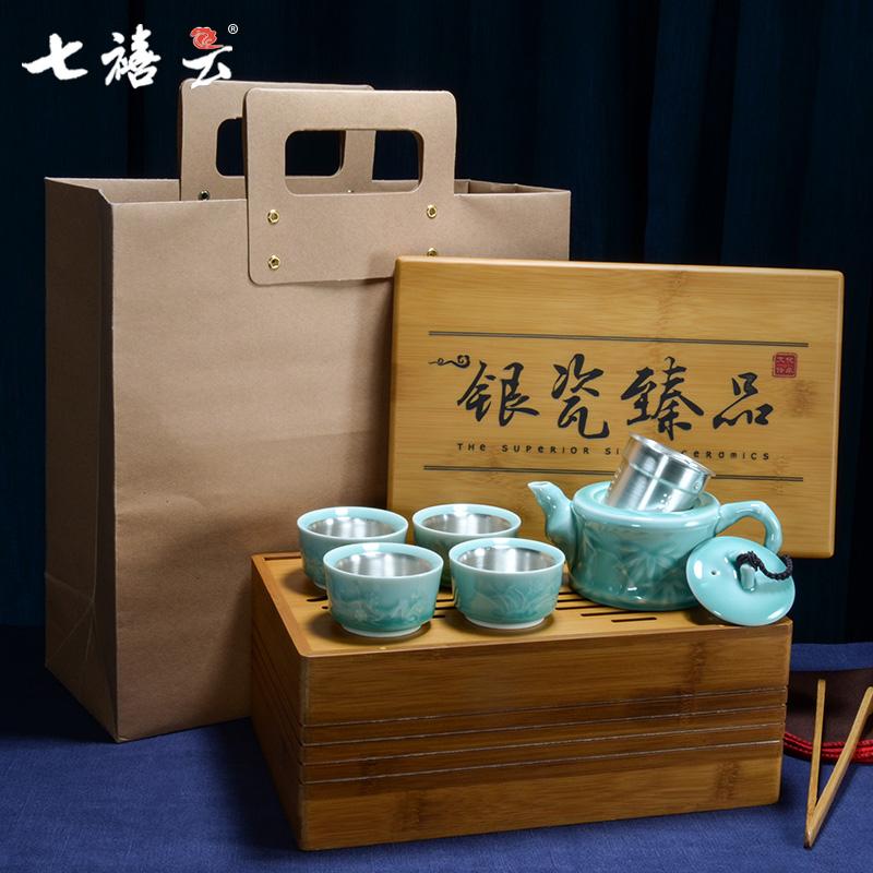 七禧云梅兰竹菊银茶杯纯银999灯茶具套装家用功夫茶银摆件送礼