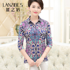 Clothing for ladies Lanzibes c093t