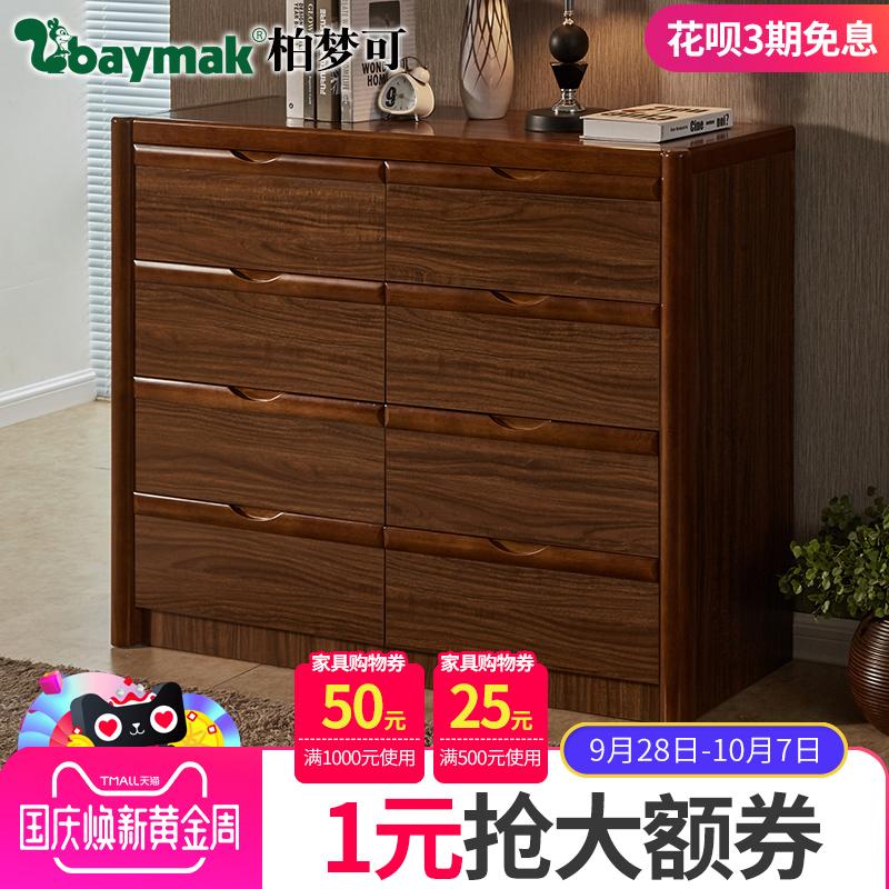 实木框斗柜六斗柜五斗橱卧室储物柜收纳柜子客厅抽屉柜美式五斗柜
