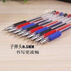 Гелевая ручка Mini0. 5 0.5MM 50