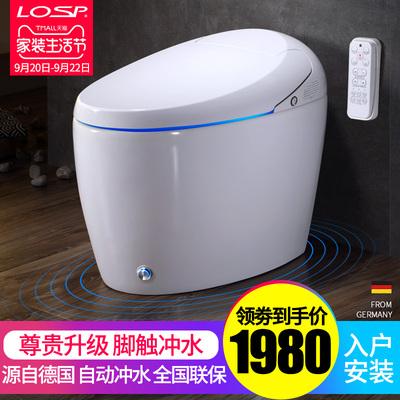 LOSP智能马桶一体式即热家用坐便器遥控全自动冲水烘干电动座便器