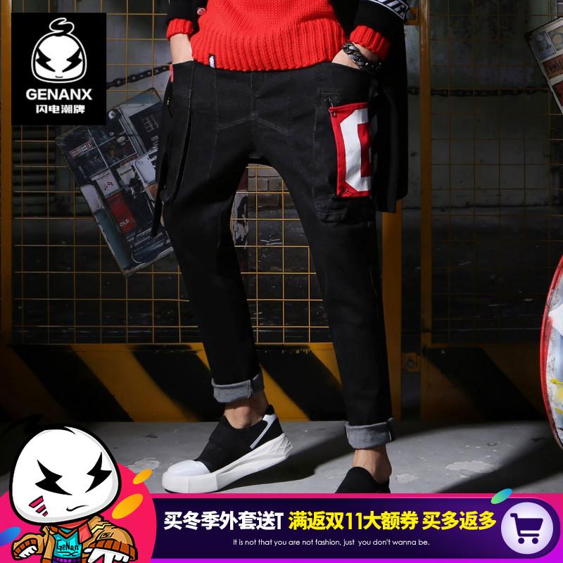 GENANX闪电潮牌男装新款松紧带牛仔裤印花嘻哈大口袋黑色牛仔裤男
