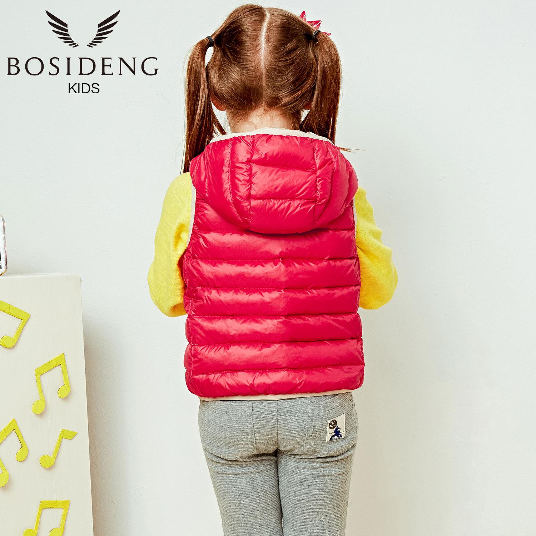 波司登徽讯专卖店_Bosideng/波司登品牌