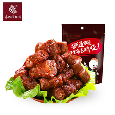 Liao mind Bang Bang Chicken 190g