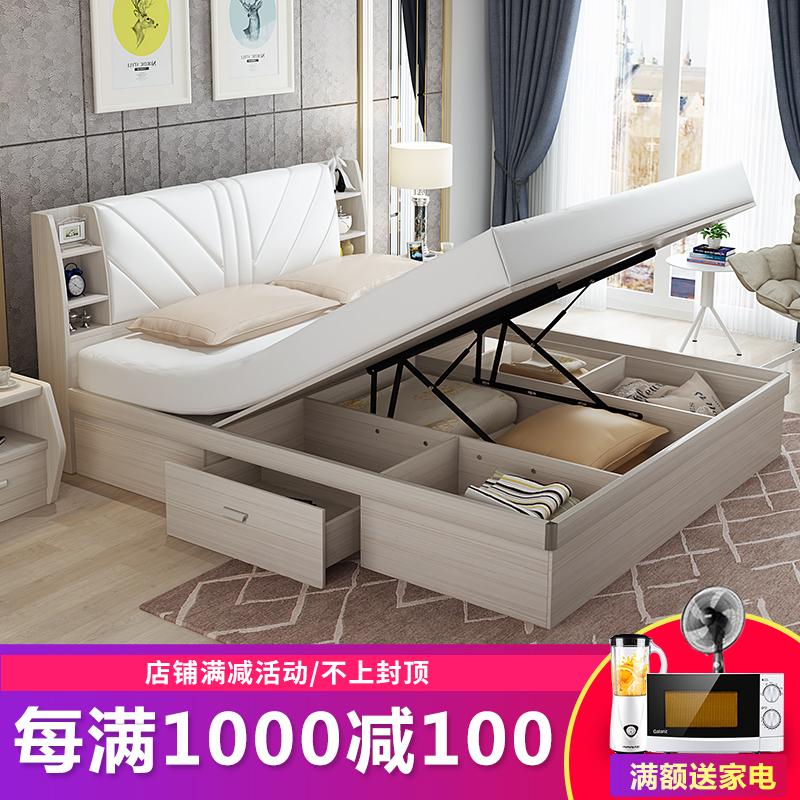 缘订三生 气动高箱储物床1.5米小户型板式床 抽屉收纳1.8米双人床