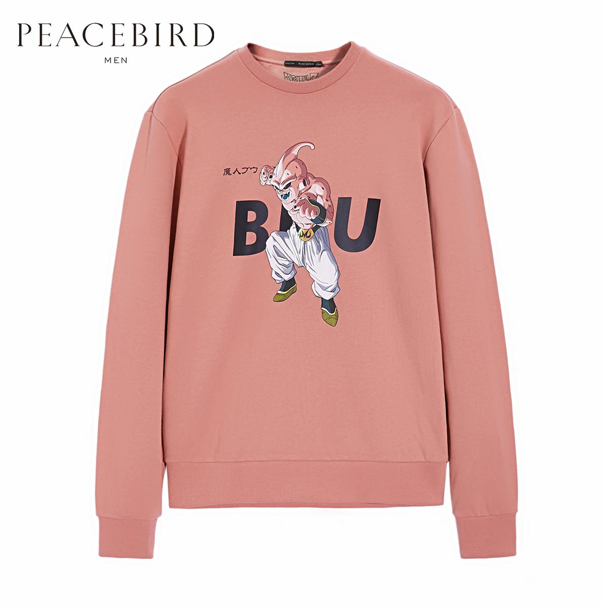 太平鸟男装龙珠IP合作款圆领粉色印花卫衣宽松套头衫