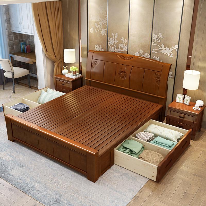 简约中式实木床1.8米雕花1.5m双人床储物高箱床经济型卧室家具