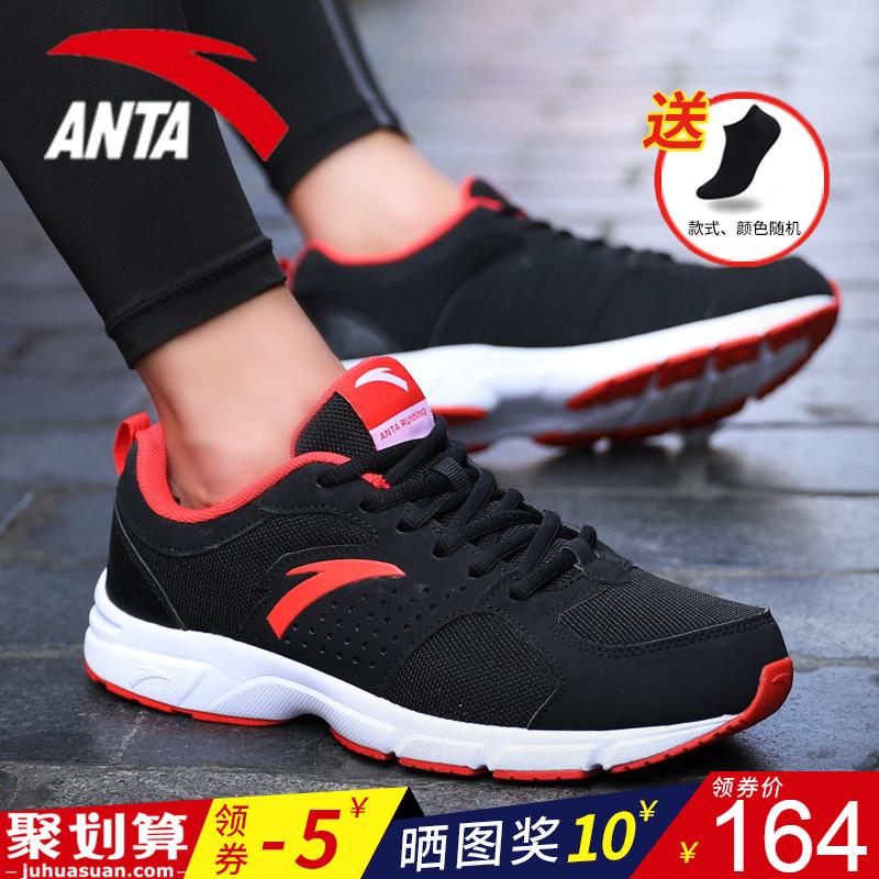 安踏男鞋跑步鞋2018新款休闲鞋子冬季正品秋季皮面男士品牌运动鞋