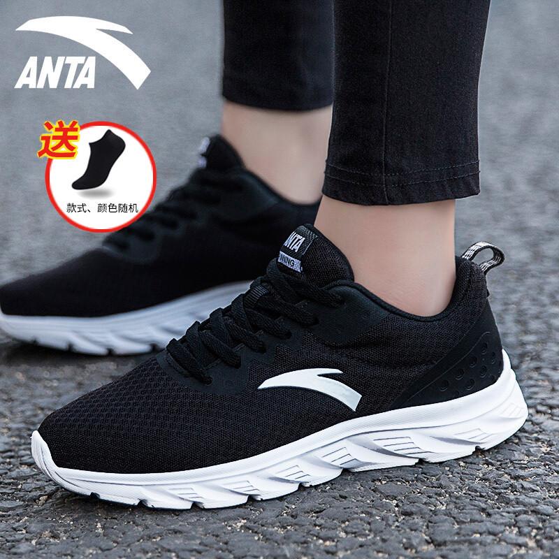 安踏女鞋跑步鞋2018新款正品透气休闲鞋子秋季冬季品牌女士运动鞋