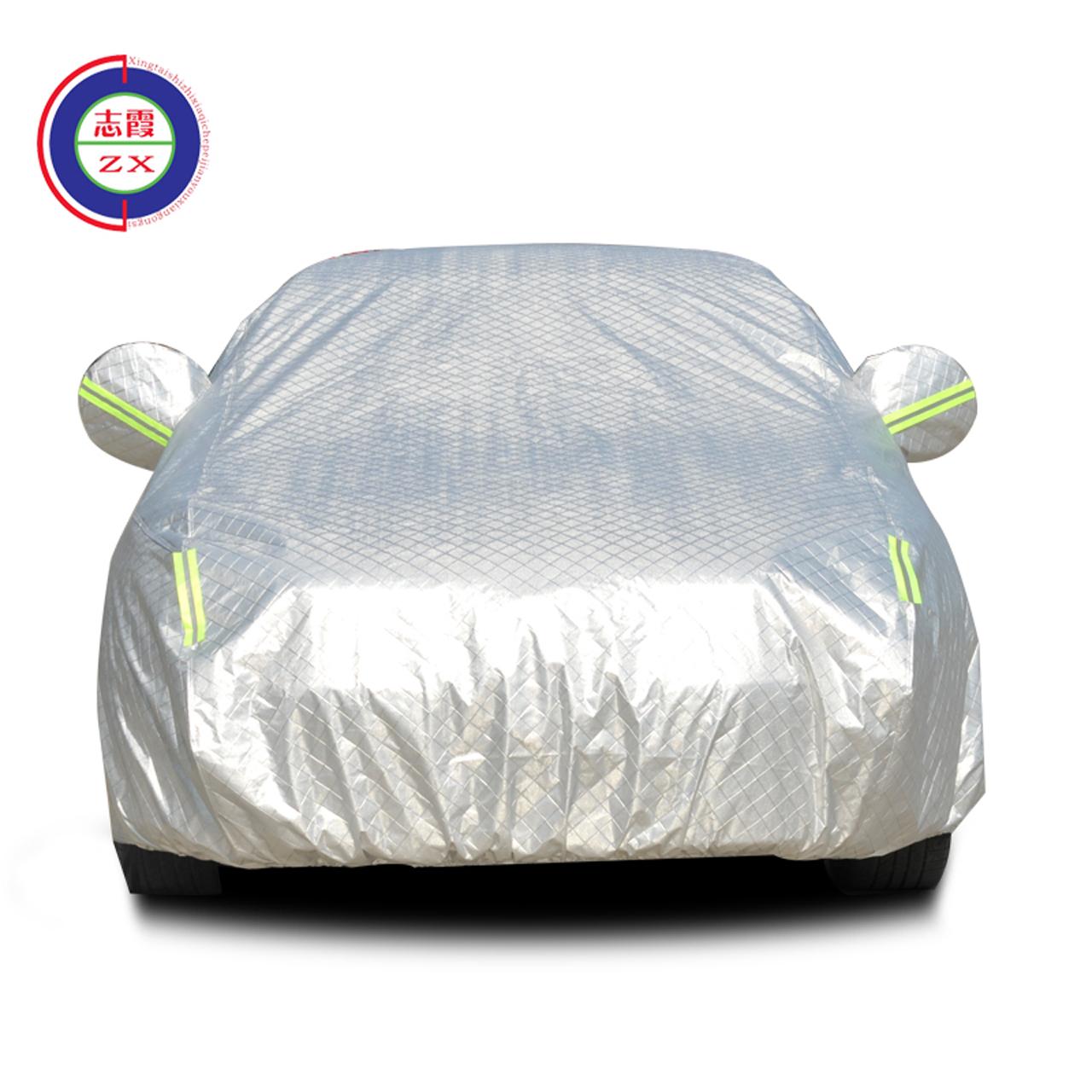 志霞 奔驰c200l车衣车罩glc260 gla e300l级专用防晒防雨新款车套