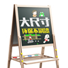 Children's baby drawing board double-sided magnetic blackboard can lift easel bracket-style home drawing graffiti tablet