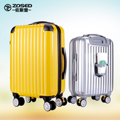 Zosed Unisex Luggage Case