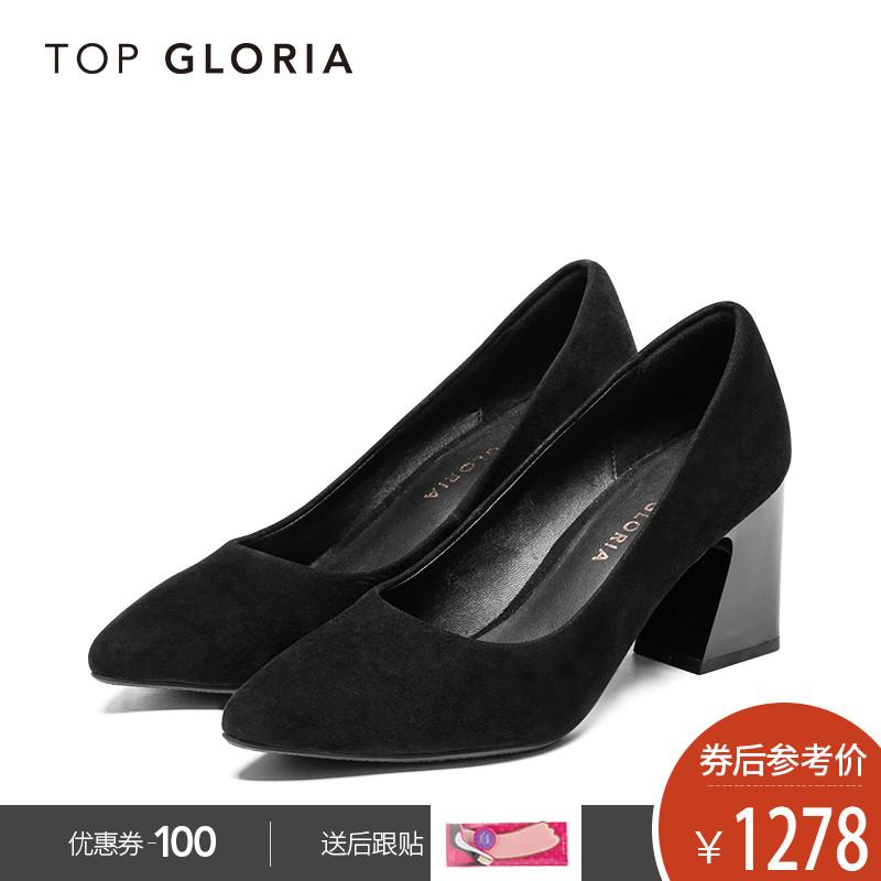 topgloria汤普葛罗2018秋季新款女鞋 粗高跟尖头羊绒单鞋924992K