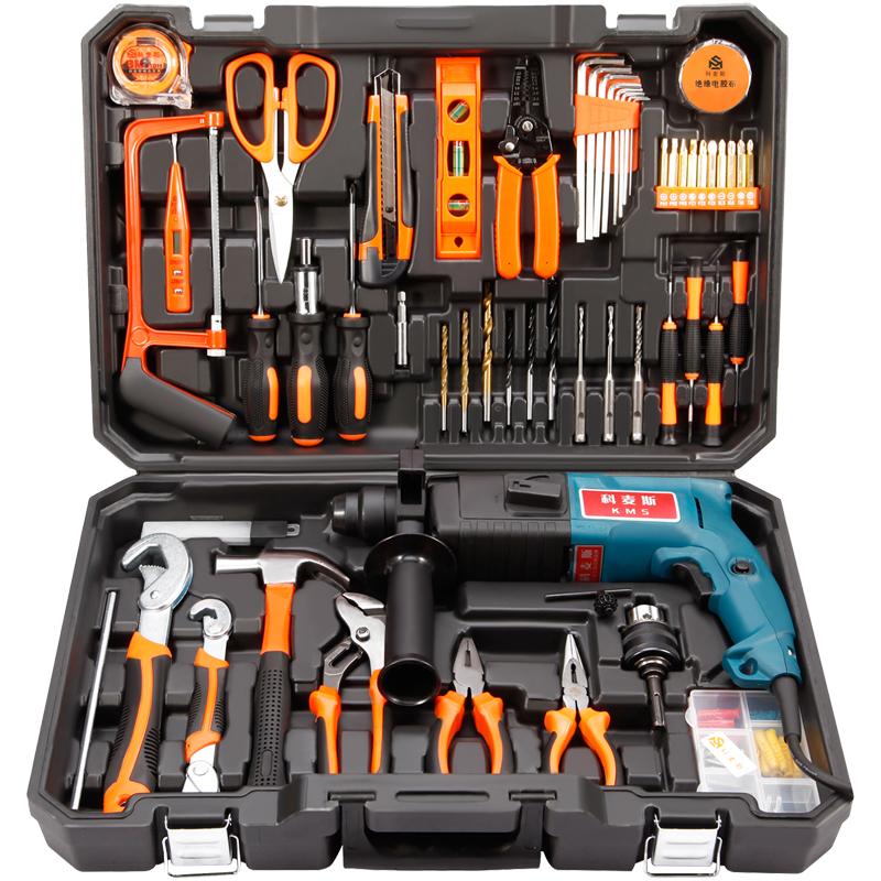 科麦斯家用电钻电锤电动手工具套装五金电工专用维修多功能工具箱