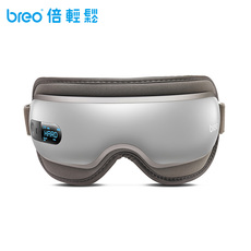 Массажер для глаз Breeze Isee16