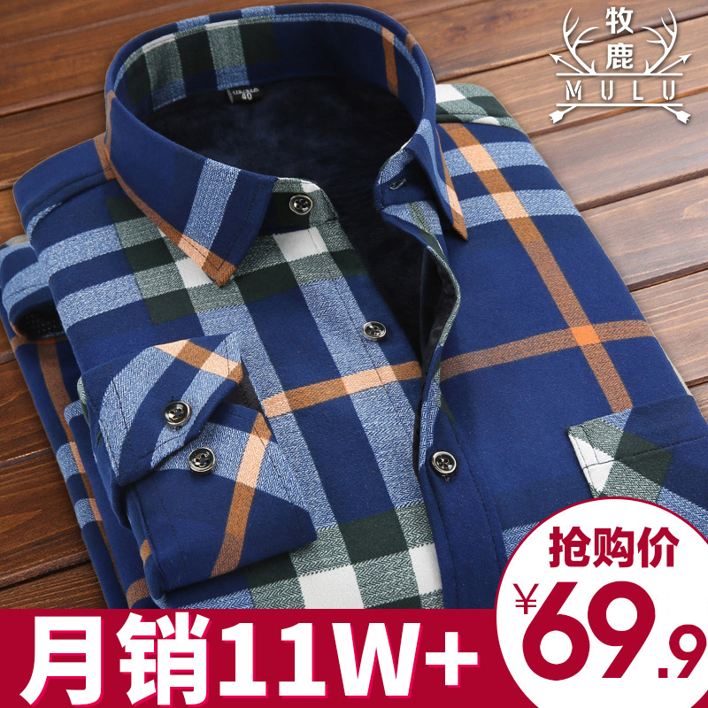 Shirt Animal deer 15366