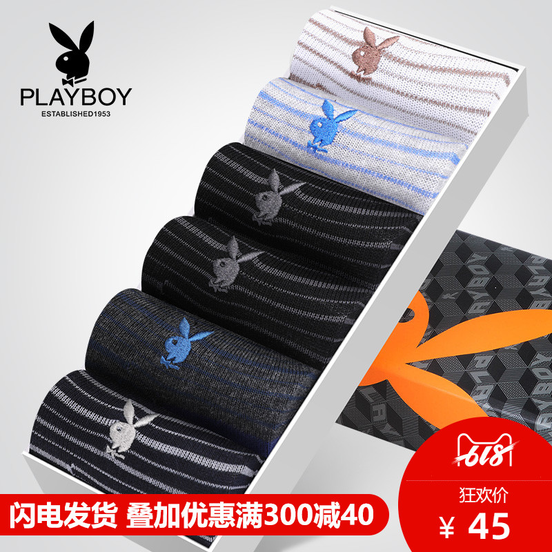 Playboy socks men's cotton in the tube cotton summer thin section breathable length socks striped men's socks sports tide