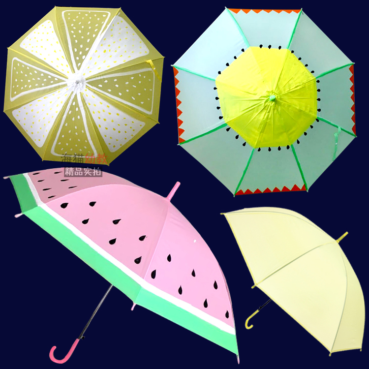 幼儿园美术课diy绘画材料空白伞儿童涂鸦上色户外雨伞彩绘太阳伞_不打图片