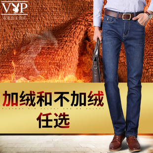 Men with slim jeans dandy cashmere elastic straight pants youth business casual slacks