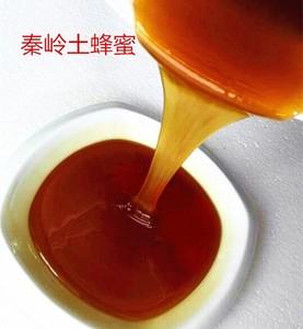 秦岭土蜂蜜 成熟蜜 农家纯天然野生液体蜜 百花蜜结晶蜜 500g包邮