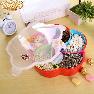 百易特糖果分类整理盒分格带盖干果盘过年婚庆零食糖果盒