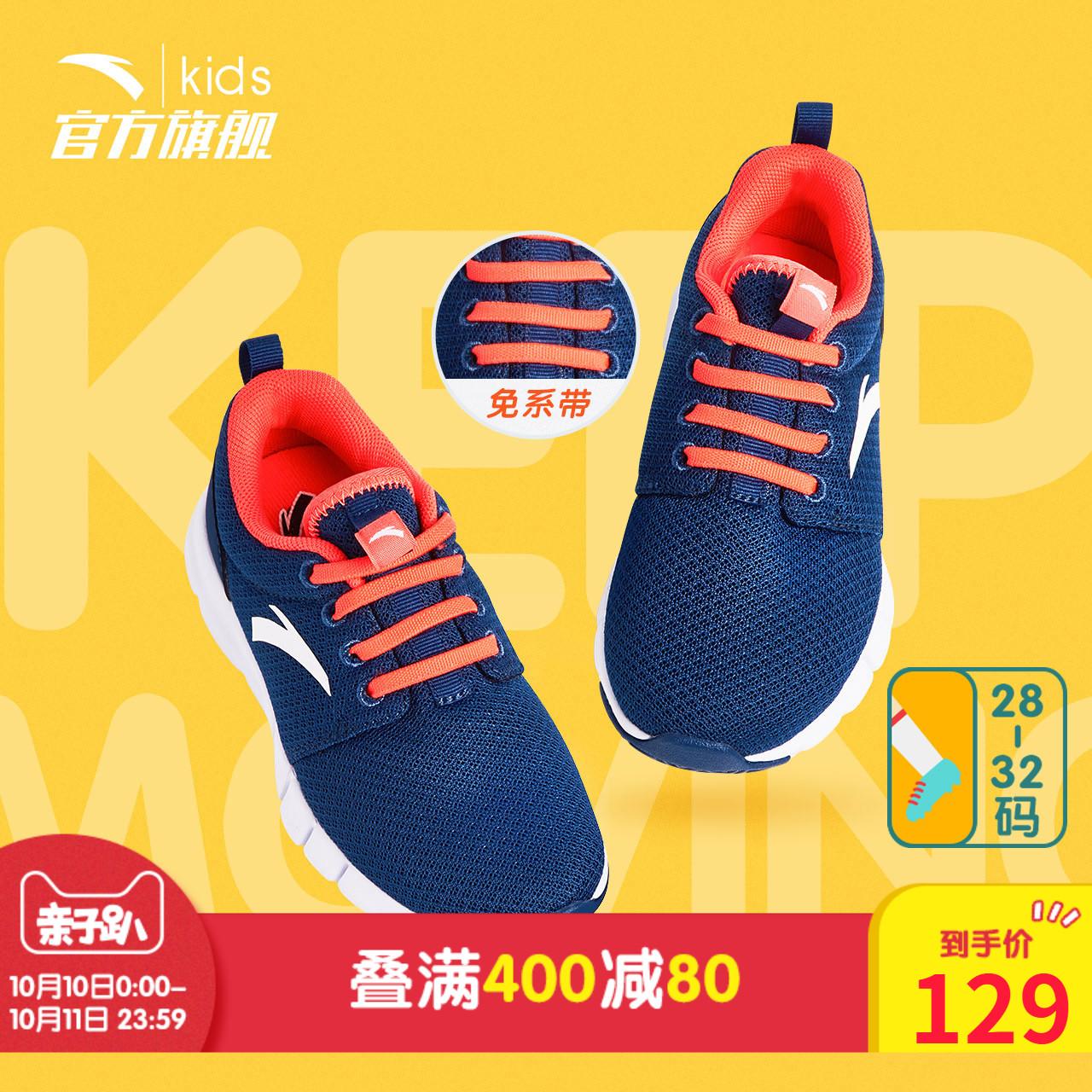 安踏儿童官方旗舰店 小童跑鞋秋季男童小童运动鞋儿童鞋子28-32码