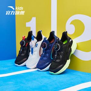 【安踏】男童小白鞋子运动鞋网面透气跑步鞋