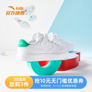 安踏儿童鞋2021春季新款小白鞋板鞋中大童男童鞋子儿童运动休闲鞋
