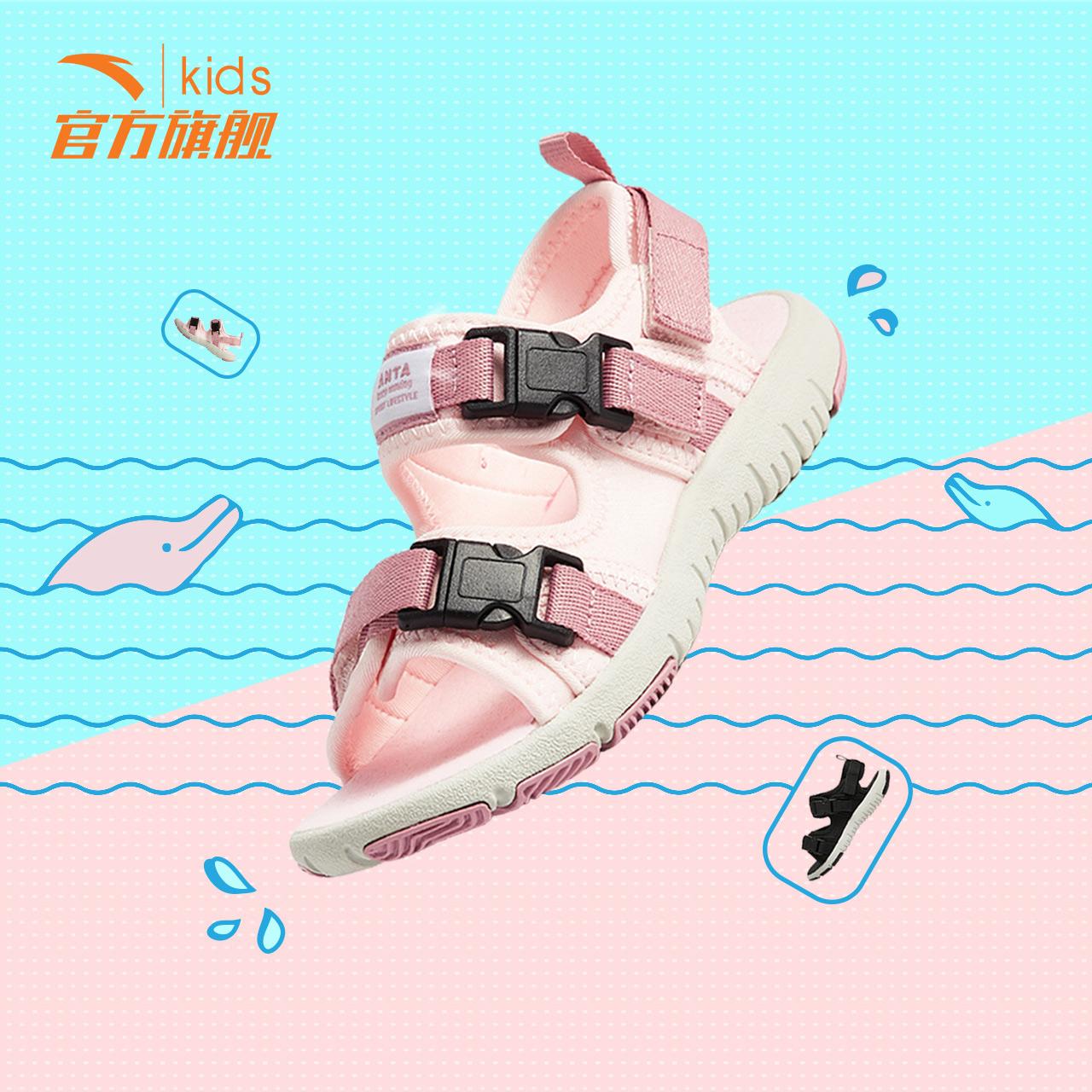 安踏儿童凉鞋 女小童凉鞋2018新款儿童沙滩鞋夏季宝宝凉鞋女童
