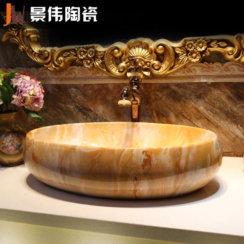 景伟仿大理石陶瓷洗脸盆JW-9383