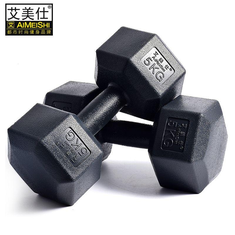 男士家用哑铃健身器材亚铃5kg至15公斤杠铃10kg包胶哑铃套装六角10-30新券