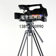 штатив Lee Libec TH-650DV TH650 DV