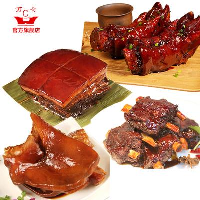周庄特产万三四菜 东坡肉扣肉 醇香肉排酱排骨 猪耳 猪手猪蹄