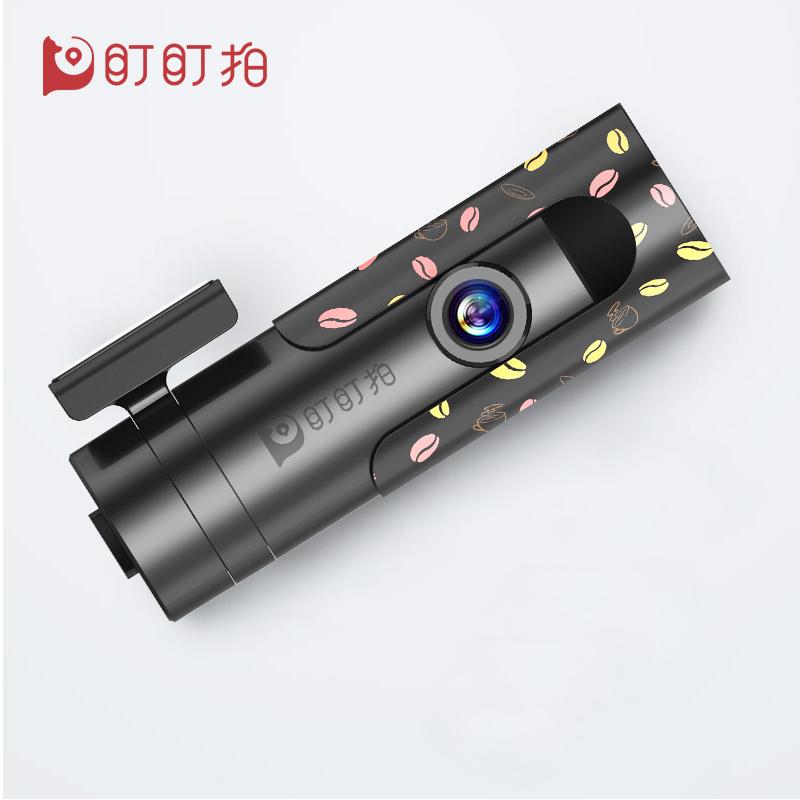 盯盯拍mini2s mini ONE智能行车记录仪 高清夜视无线wifi1440P