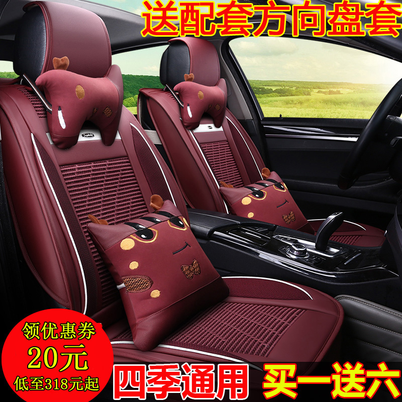 汽车坐垫专用吉利博越远景GX7新帝豪GLGS博瑞四季通用全包座垫套