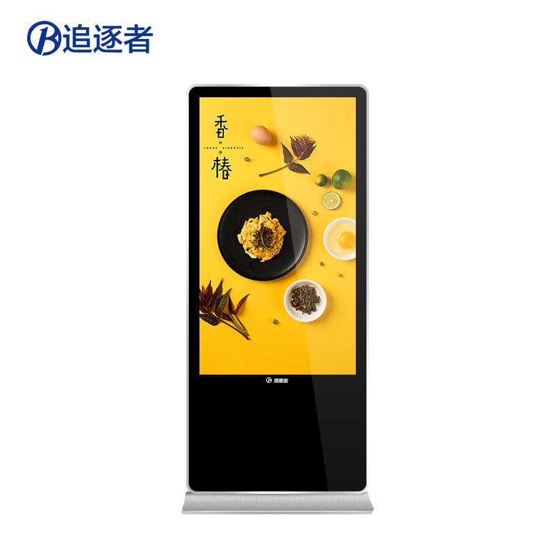50-65寸落地广告机立式 显示屏播放器液晶屏高清电视查询一体机