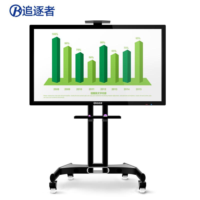 55-65-75寸教学一体机幼儿园培训触摸屏电视 多媒体会议电子白板