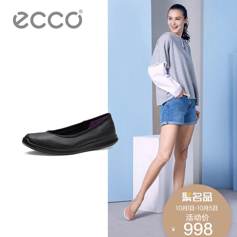 ECCO爱步春季新款圆头浅口豆豆鞋低跟防滑单鞋女 森斯系列284093