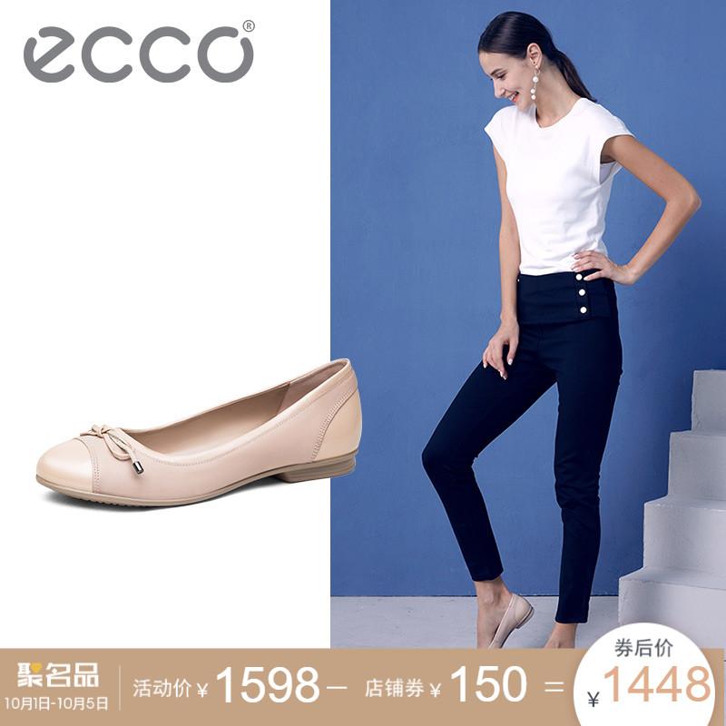 ECCO爱步2018蝴蝶结圆头浅口低跟单鞋女 触感芭蕾舞鞋系列265503