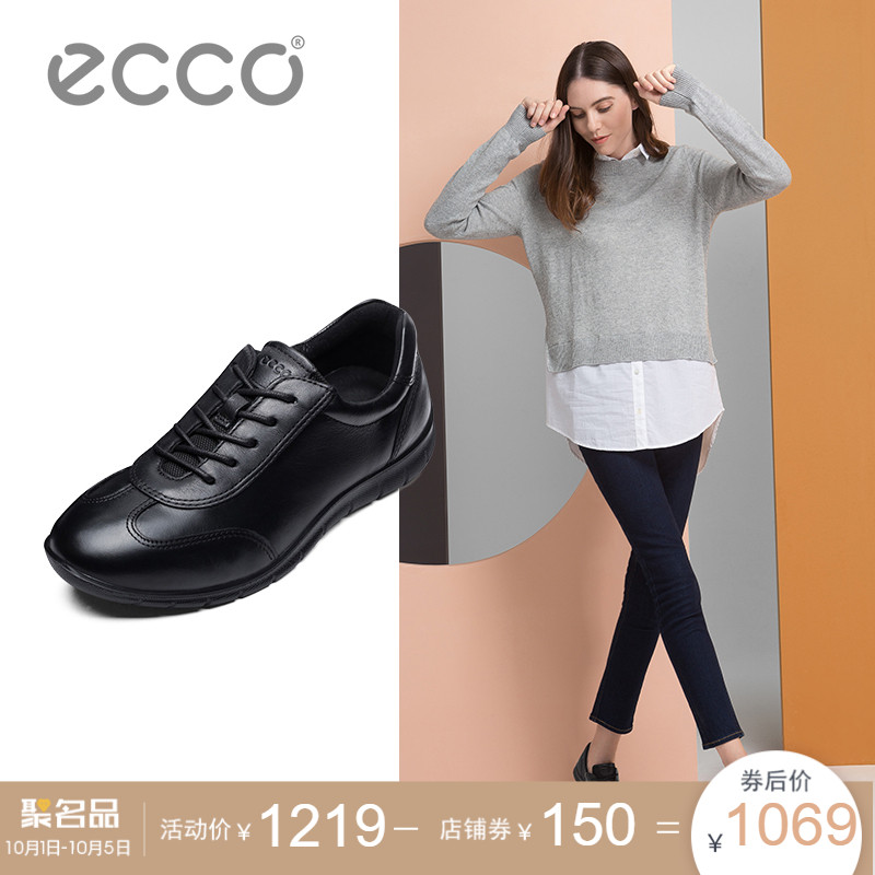 ECCO爱步新款休闲时尚黑色牛皮运动鞋女平底简约舒适芭贝特210363