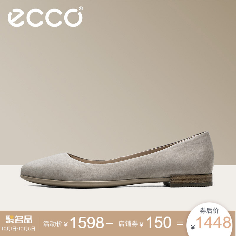 ECCO爱步2018新款浅口低跟正装单鞋女型塑尖头芭蕾舞鞋262823